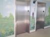 Carousel Hotel Elevator Mural- Muralist Carolee Merrill
